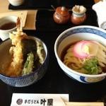 叶屋 - 冷たいおうどんと海老天丼のセット(980円)