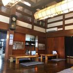 そばと和食のお店 神楽 本店 -