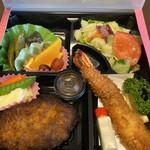 のりぃ野ダイニング - ハンバーグ弁当(カニクリームを海老フライに変更)1600円