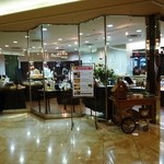 仙台国際ホテル デリカショップ - 外観