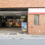 15226581 - 博多駅前(筑紫口・新幹線口側)にある台湾料理のお店です。                       かなり大衆的なカンジです。
