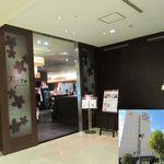 ダイニングカフェ&バー ロンド - 新・都ホテル1階