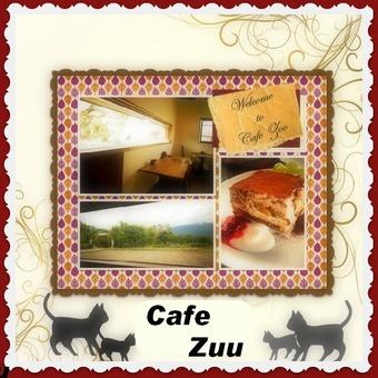 Cafe Zuu name=