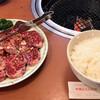 やきにくハウスおおはし - 料理写真:ハラミランチ(肉大盛)