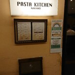 パスタ キッチン -