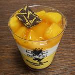ケーニヒスクローネ - マンゴーカップ