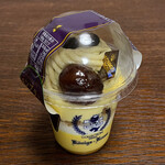 ケーニヒスクローネ - もんぷりん 540円