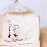 ブランジュリーササノ  - 料理写真:毎日500斤売れる人気の食パン♪♪