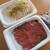肉のマルナカ - 料理写真:ローストビーフ等