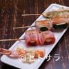 串焼きスタンド カタギリ - 料理写真:おすすめ4本をピックアップ『串焼き盛り合わせ』