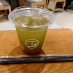 152278650 - 令和2年9月 日本茶フルーツティー煎茶ICE 500円