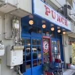 横浜ナポリタン PUNCH -