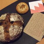 ネコノテパン工場 - 具入りカンパーニュ と キャラメルナッツパン