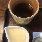 日の出園  - お茶にあまいやつ