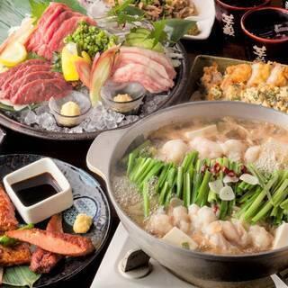 もつ鍋や串料理で九州を満喫!
