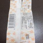 伊勢屋本店 - 千姫すいーと 1個:147円 やわらかスイートポテトにあずきinでマッチして美味しすぎなの(Pq'v`◆)