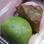 だんごの美好 - 料理写真:草餅・桜餅