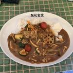 梨花食堂 - 11種類の野菜カレー