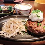将泰庵DINER - 和風おろしポン酢(税込1,400円) ※前菜小鉢&サラダ、ごはん、お味噌汁付き