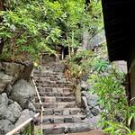 柚子屋旅館 - 石段