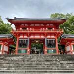 柚子屋旅館 - 八坂神社
