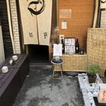 北浜あなごや 日本酒とワイン -