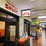 SAVOY - 昭和を感じるレトロなお店構えです(∩´∀`∩)♡