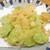 天ぷら処 こさか - 空豆と海老かき揚げ