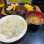 三浦のハンバーグ - 平日ランチ500円