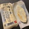 鐘崎 笹かま館 - 料理写真:笹かま