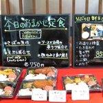 魚菜おかずいろいろ -