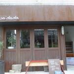 DADA - ロールケーキのお店バニラの左隣