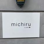michiru by plein - michiru