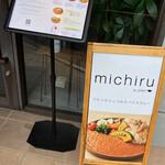 michiru by plein - 外観