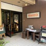 北海道スープカリー専門店 マナ - 外観