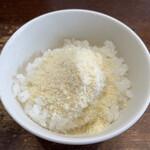 らぁめん ひろりん - ミニ粉チーズご飯