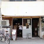 麺家 近 - お店外観