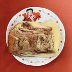 すぎうらベーカリー - 【2021/6】米粉シフォンケーキ マーブル