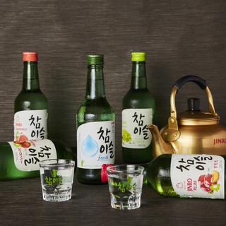 韓国ドラマの食事シーンで良く目にするあの緑の瓶…チャミスル!