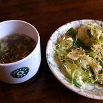 キッチンターブル - ランチは、スープ・サラダ・コーヒーがおかわり自由