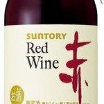 串カツ田中 - カップワイン赤