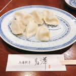 上海餃子 りょう華 - 皮が美味しい!水餃子☆
