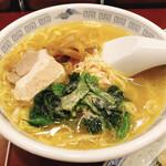 上海餃子 りょう華 - 鶏出汁の効いた上湯麺
