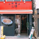 上海餃子 りょう華 - 外観