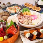 朝獲れ鮮魚 魚鮮水産 - さかなやコース お一人様2500円