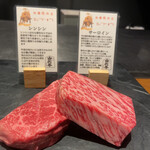加藤牛肉店シブツウ -