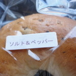 Spoonful THE BAGEL -