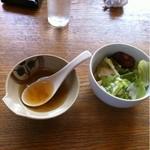 カタツムリ - ランチサラダ