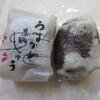 宮川菓子舗 - 料理写真:うすかわまんじゅう 1個 97円(税込) (2021.5)