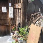 カレーちゃん家 - 新しい看板